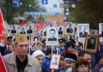 Жителям Тверской области объяснили, почему нужно править Конституцию