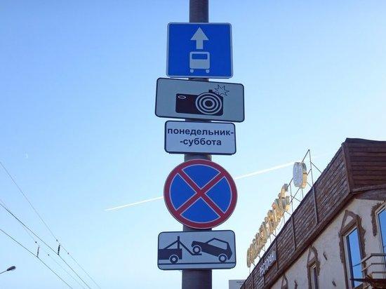МВД введет новый дорожный знак, обозначающий камеру видеофиксации