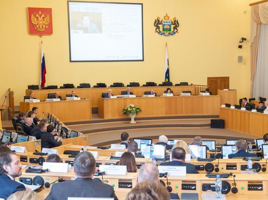 В Тюменской областной Думе обсудилипоправки в Конституцию РФ