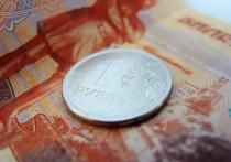 Рубль признали худшей валютой 2020 года