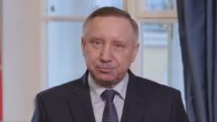 Губернатор Петербурга записал специальное обращение к горожанам