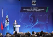 Депутаты ЗС Приангарья прокомментировали послание врио губернатора региона