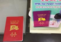 Житель Северной Кореи сбежал в Красноярск от уголовного преследования
