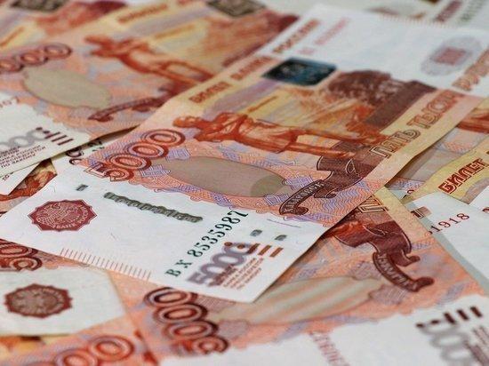 Зарплаты в ЯНАО оказались одними из самых больших в РФ