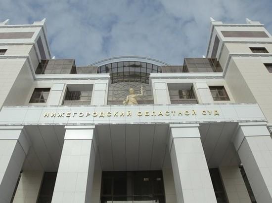 Чиновников из Балахны приговорили к лишению свободы за мошенничество