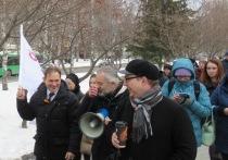 Из-за коронавируса левые отказались от митинга «Нет обнулению» в Екатеринбурге