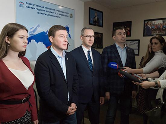 «Единая Россия» и ОНФ открыли совместный волонтерский центр в связи с коронавирусом