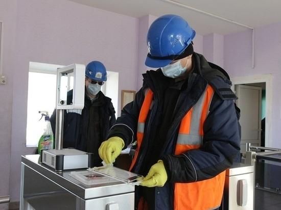 Металлоинвест предпринимает меры по защите работников от коронавирусной инфекции