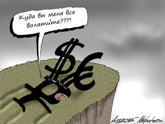 Экономический кризис будет опаснее коронавируса: все резервы исчерпаны