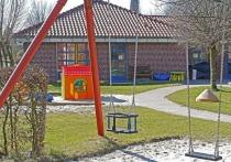 Коронавирус в Германии: Отменят ли оплату детских садов и продлёнок в апреле