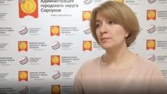 Глава Серпухова Юлия Купецкая о ситуации с коронавирусом в муниципалитете