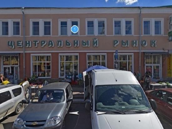 В Ярославле продолжит работу Центральный Рынок