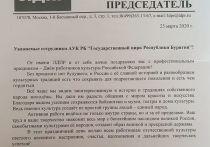 Жириновский из будущего поздравил сотрудников цирка Бурятии с Днем работника культуры
