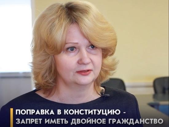 Поправка от ОП Забайкалья прошла в проект Конституции