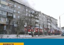 В Улан-Удэ с начала года на бытовых пожарах погибло 20 человек