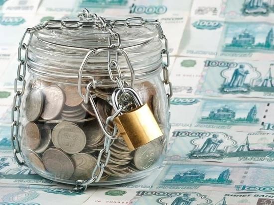 Власти Хакасии собираются потратить большую часть средств резервного фонда