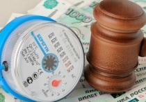 «Росводоканал Оренбург» призывает абонентов своевременно оплачивать услуги предприятия