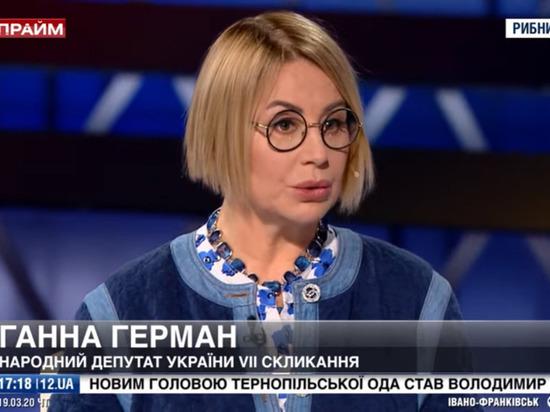 """Экс-депутат Рады допустила """"гибель Украины как государства"""""""