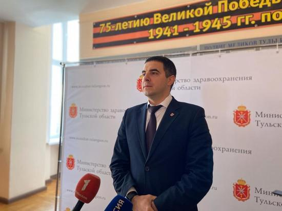 Министр здравоохранения Тульской области сдал анализы на CoVID-19
