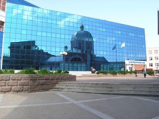 «Курскпромбанк» сменит название на «Экспобанк»