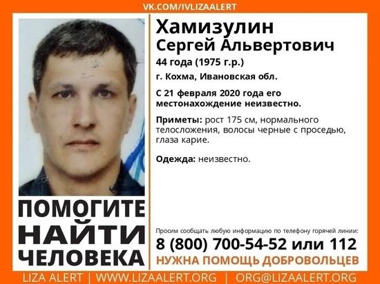 В Ивановской области больше месяца ищут 44-летнего мужчину