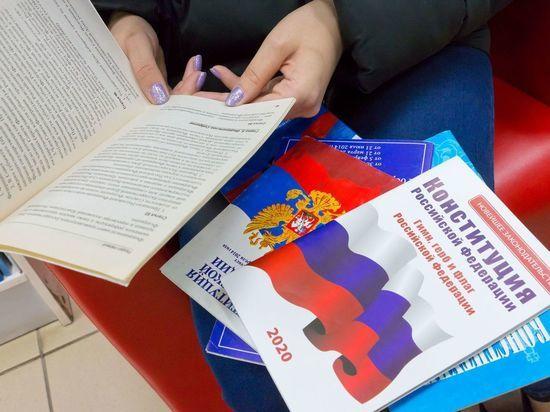 Судакова оценила подготовку Забайкалья к голосованию по Конституции