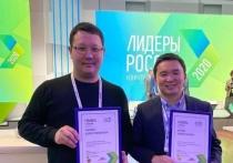 Двое представителей Калмыкии вошли в ТОП «Лидеров России»