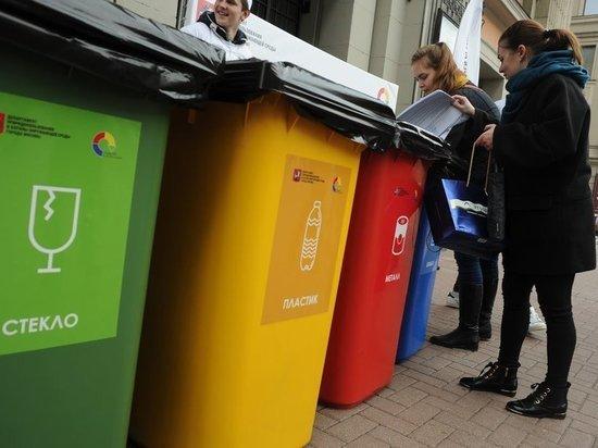 Иконы, деньги, приборы: что выбрасывают в мусор жители столицы