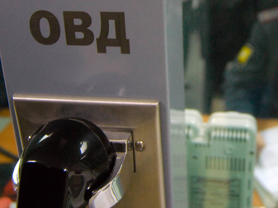 Baza: в московском отделе полиции нашли склад с героином