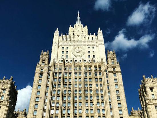 Нижегородцы смогут в режиме онлайн посетить выставку МИД России