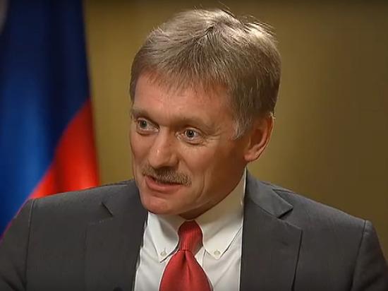 Кремль высказался о прерванном показе интервью Путина ТАСС