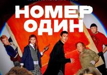 Киноафиша Крыма с 19 по 25 марта*