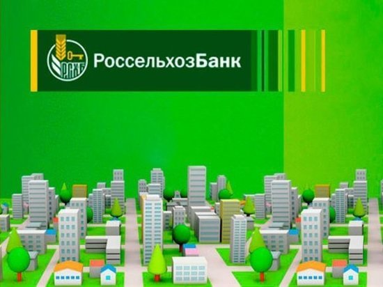 В Ивановской области уменьшился средний чек по ипотечному кредиту – исследование РСХБ