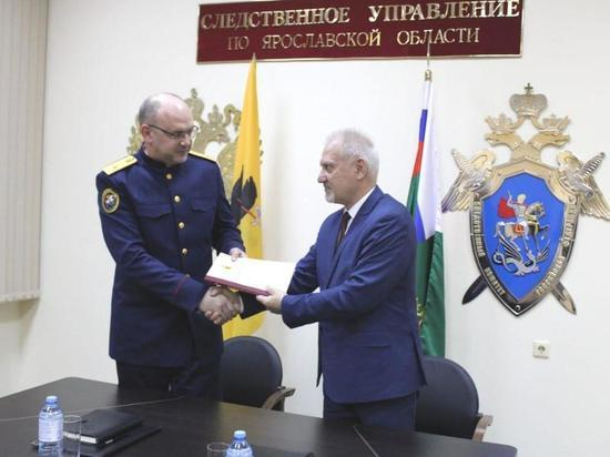 В Ярославле прошла встреча руководителя регионального СУ с Уполномоченным по правам человека