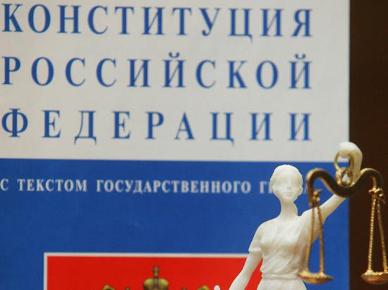 Конституция против кризисов: поправки, которые защитят нас в новых условиях