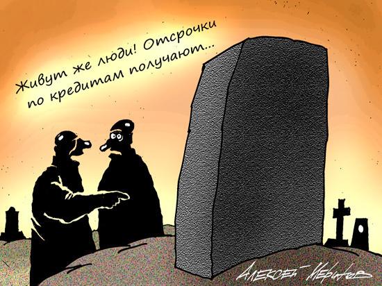 Кому в России дадут отсрочку по кредитам: странное решение ЦБ