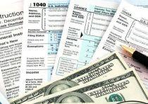 Во вторник стало известно, что в этом году будет отодвинут крайний срок уплаты налогов, установленный исходно на 15 апреля