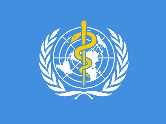 ВОЗ оценила меры в России по борьбе с распространением коронавируса