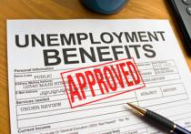 Безработица в Америке — если нынешняя эпидемия вызовет типовую рецессию, похожую на предыдущие спады, - подскочит на 2 - 2,5 процента, что будет равняться сегодня 3,5 млн закрывшихся рабочих мест