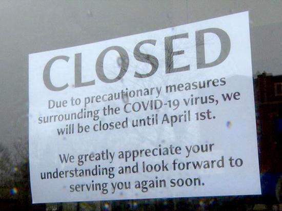 COVID-19: куда обращаться за помощью малым бизнесам