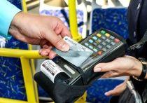 В Ярославском электротранспорте можно оплатить проезд картой