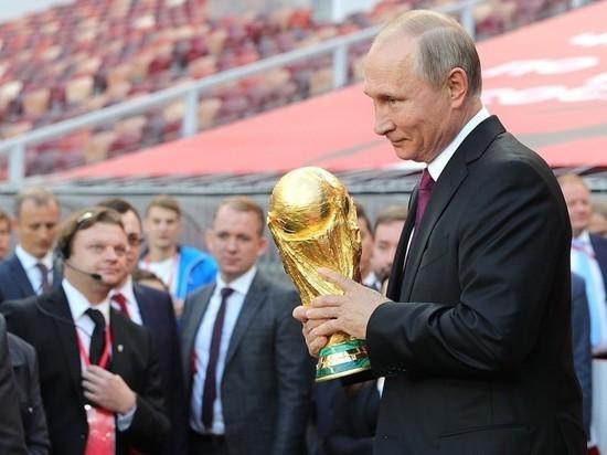 ФИФА опубликовала фильм о ЧМ-2018 в России