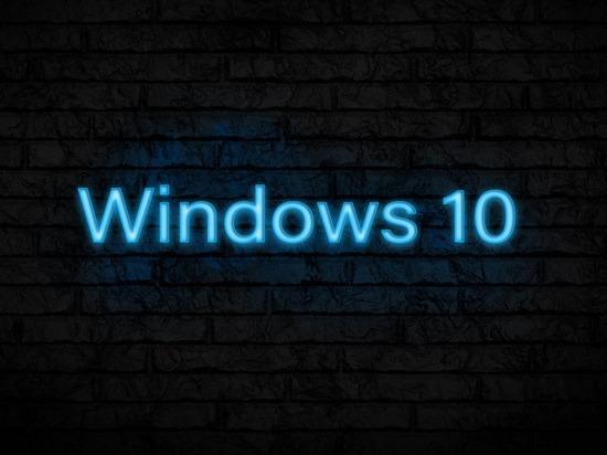 В Microsoft показали дизайн обновленной Windows 10