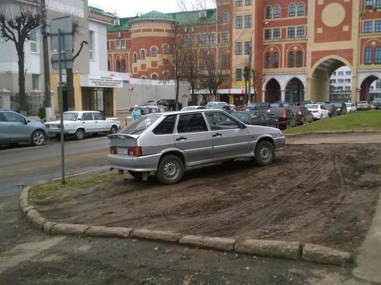 Штраф за парковку на газоне в Марий Эл получить стало проще