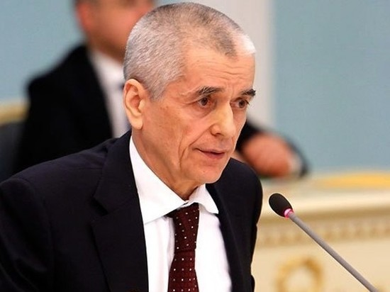 Онищенко назвал метод лечения коронавируса COVID-19