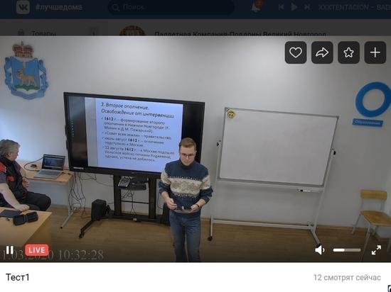 В псковской школе протестировали онлайн-обучение с помощью соцсети
