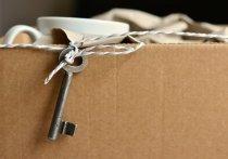 Введение ограничения на передвижение: Разрешены ли переезд и помощь друзей