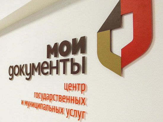 МФЦ  Ставрополя будут работать дольше
