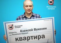 Житель Карелии выиграл в лотерею квартиру